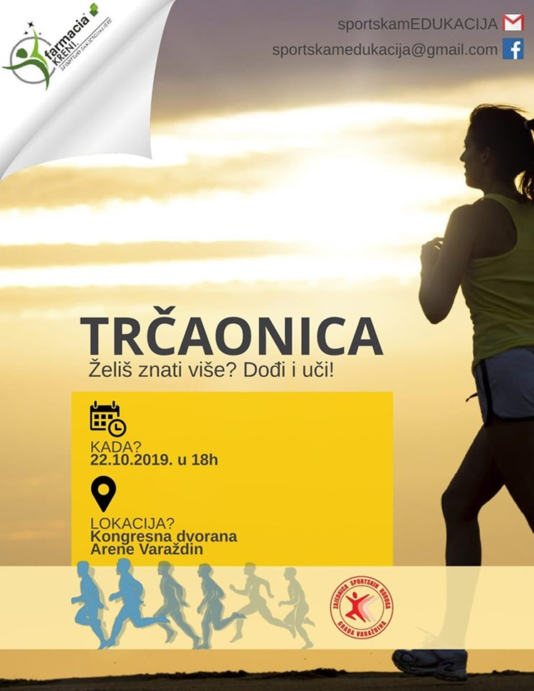 trcaonica 2